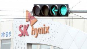 SK하이닉스 도시바메모리 투자 참여로 신협력시대 연다