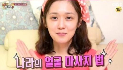 사진=KBS2 해피투게더3 방소오하면