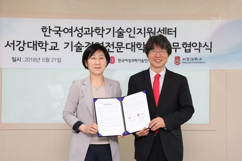한화진 한국여성과학기술인지원센터 소장(왼쪽), 정유신 서강대 기술경영전문대학원 대학원장(오른쪽)