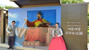 LG 올레드 TV AI ThinQ(씽큐), 경복궁 '세종대왕 문화유산전'에서 체험