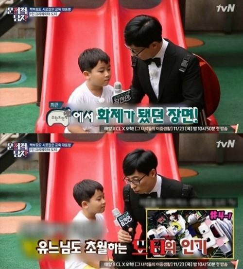 (사진=tvN '문제적남자' 캡처)