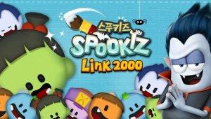 쉽게 즐기는 모바일 퍼즐게임, '스푸키즈 링크 2000' 출시