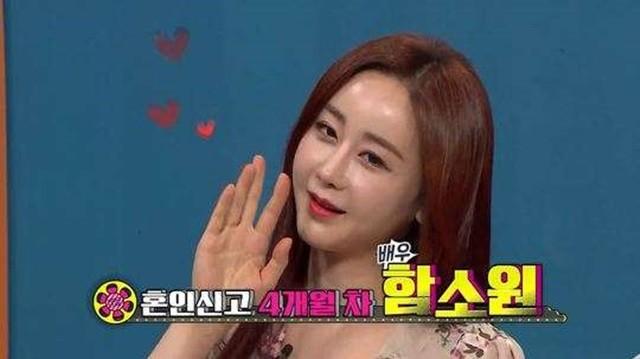 사진=18살 연하의 SNS 스타 진화와 결혼 예정인 배우 함소원이 화제다.