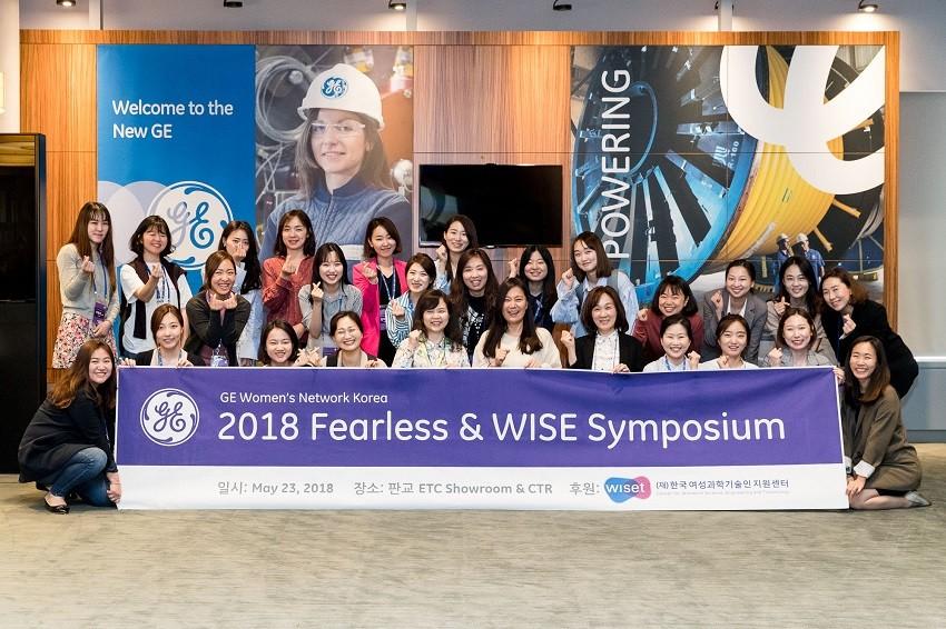 GE에서 개최한 WISE 심포지엄 참여자들