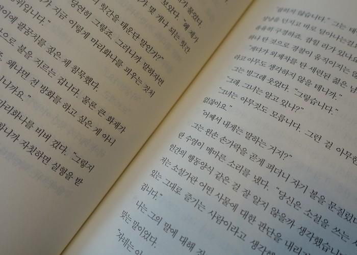 [안중찬의 書三讀] 무라카미 하루키 '반딧불이' - 헛간이 사랑한 노을, 헛간을 태우다
