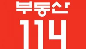 재건축 부담금 여파, 이번 주 서울 재건축 아파트값…지난달 말 이후 5주 연속 하락세