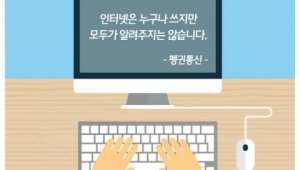 LG유플러스·SK브로드밴드·KT올레, 초고속인터넷가입 현금 사은품 속에 숨은 비밀