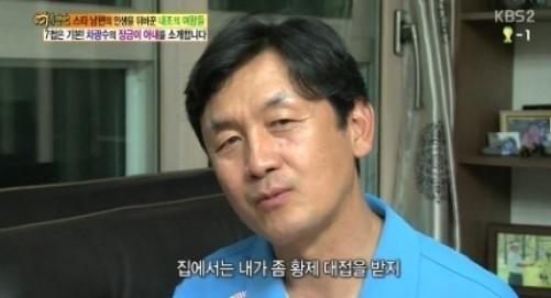 사진=KBS여유만만 방송화면