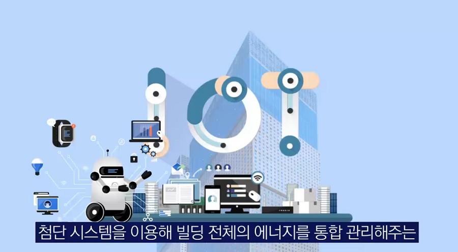 IoT 기반 스마트한 에너지관리 기술 '에코스트럭처'가 뜬다