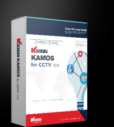 CCTV 통합관리 솔루션 '케이사인, KAMOS for CCTV v.2.0' 출시