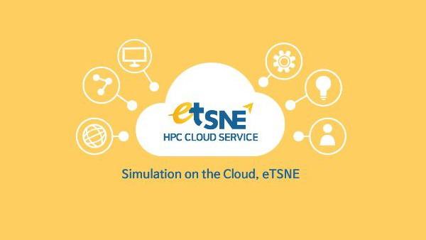 태성에스엔이, 6월 1일 엔지니어링 시뮬레이션을 위한 HPC 클라우드 서비스 'eTSNE' 오픈