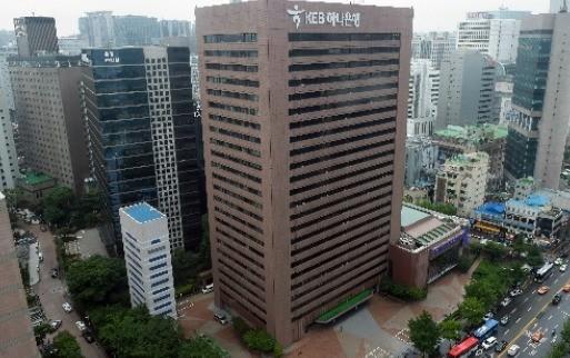 KEB하나-경북대 스타트업지원센터, 업무협약 체결