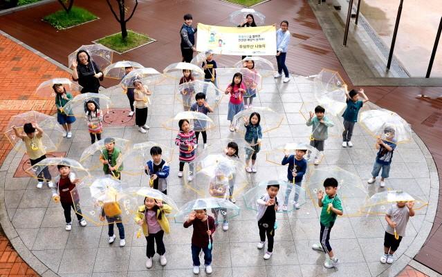 현대모비스, 어린이 교통안전 위한 투명우산 2만5000개 배포