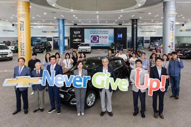 한국GM, 연말까지 취약 가정·사회적 기업·복지기관 등에 차량 기증
