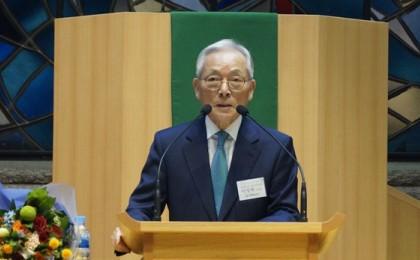 서울 연동교회 이성희 목사가 사회복지법인 한국생명의전화 이사장으로 취임했다. 사진=한국생명의 전화 제공