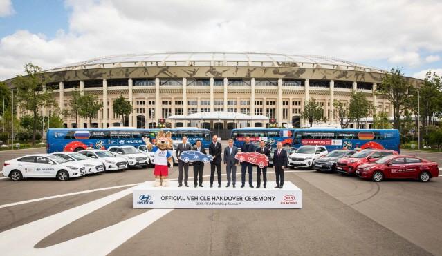 현대·기아차, 러시아 월드컵 마케팅 본격 시동