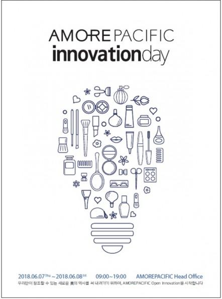 아모레퍼시픽그룹, 혁신 상품 아이디어 발굴하는 AP 이노베이션 데이 개최