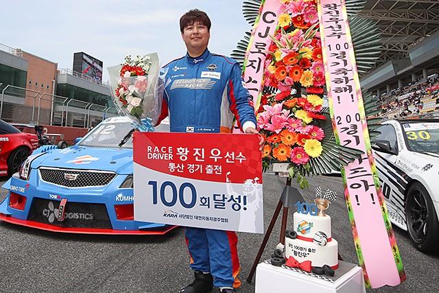 CJ대한통운 슈퍼레이스 3전 공인 100 경기 출전 기록을 세운 황진우 감독 겸 선수 (사진 제공 : 슈퍼레이스)