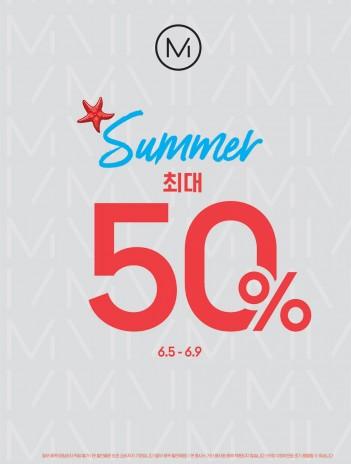 에이블씨엔씨가 운영하는 화장품 브랜드 '미샤'가 오는 6월 9일까지 전 품목을 최대 50% 할인하는 '미샤 썸머 빅세일'을 실시한다. 사진=미샤 제공