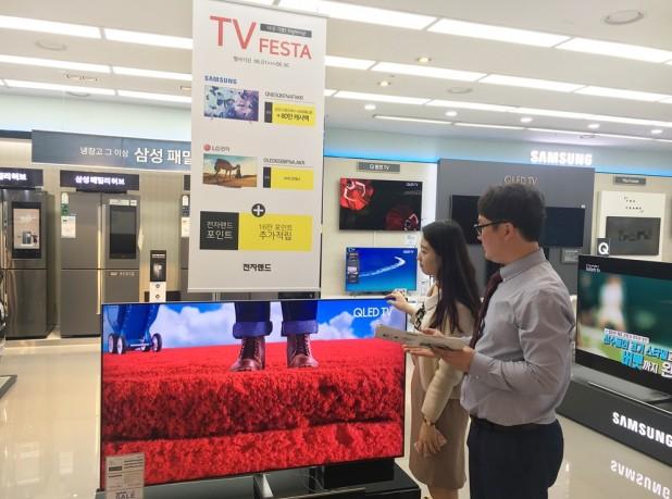 1주일여 앞으로 다가온 러시아 월드컵의 영향으로 가전양판점에서 TV판매가 늘면서 특수를 누리고 있다. 전자랜드에서 고객들이 TV제품을 살펴보고 있다. 사진=전자랜드프라이스킹 제공
