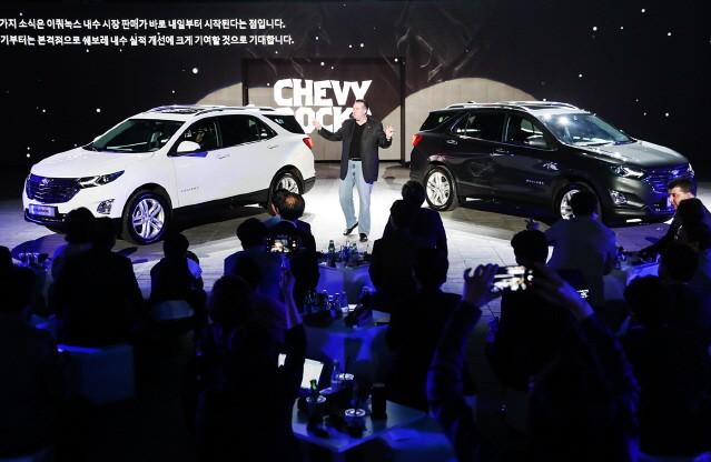 2018 부산국제모터쇼 개막…국내외 19개 브랜드 230대 출품