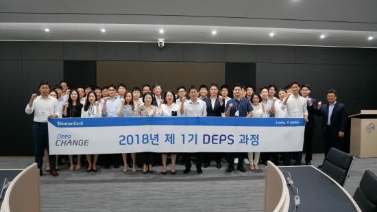 신한카드, 금융권 최초 스타트업과'DEPS'통해 상생 추구