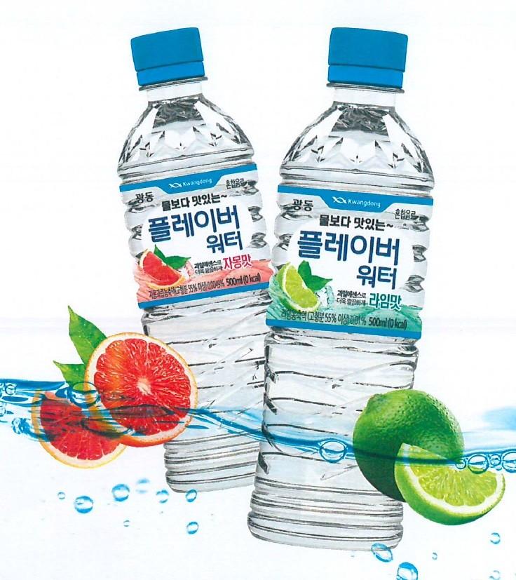 광동제약, 물처럼 마시는 수분 보충 음료 '플레이버 워터' 출시