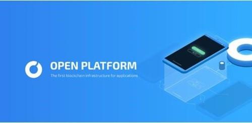 오픈(OPEN), '플랫폼(Platform)과 체인(Chain)'을 핵심 기술로 개발