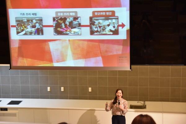 국제한식조리학교, 2018 전북 '고교 관계자 초청' 입학설명회 가져