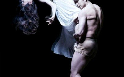 [ET-ENT 발레] 대한민국발레축제(8) 윤전일 Dance Emotion '사랑에 미치다' 발레, 한국무용, 현대무용의 시너지