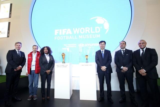 현대자동차, 2018 FIFA 러시아 월드컵 기념 특별 전시회 개막
