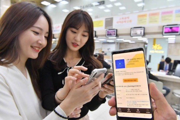 BankSign will be available in July.  Employees from KB Bank are demonstrating blockchain service.  Staff Reporter Park, Jiho | jihopress@etnews.com