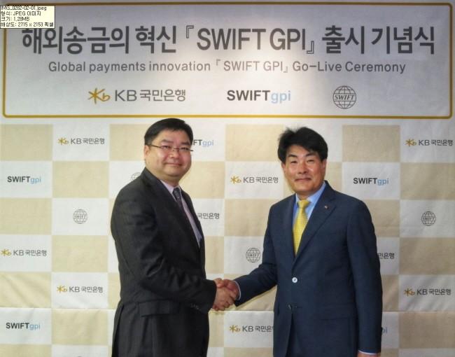 KB국민은행, '당일 수취' 프리미엄 해외송금 서비스 출시