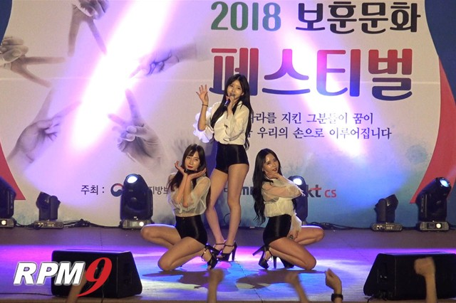 포켓걸스, '보훈문화 페스티벌'에서 멋진 공연 펼쳐