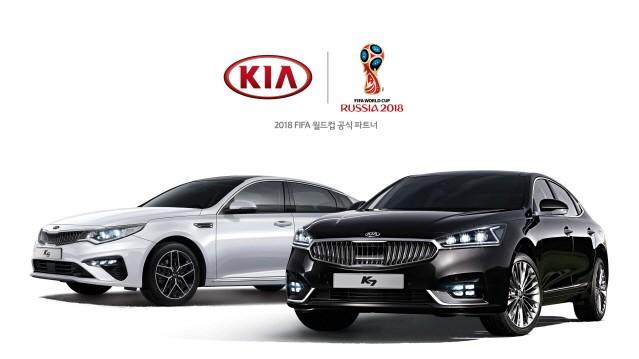 기아차, K5·K7 월드컵 에디션 출시
