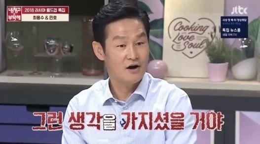 사진=JTBC '냉장고를 부탁해'