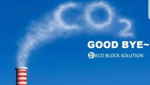 탄소배출권과 연동한 친환경 가상화폐 '에코블록코인' 출시