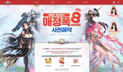 킹스레이드, 일본‧대만 등 아시아권서 흥행몰이
