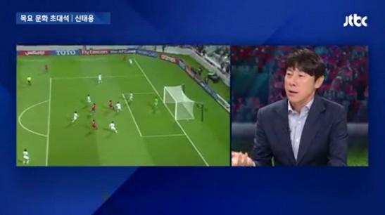 사진=한국 세네갈 평가전에서 한국 대표팀이 0:2로 패배했다.