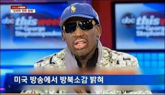 사진=김정은 '절친'으로 알려진 NBA 로드먼이 북미정상회담이 개최되는 싱가포르를 방문했다.