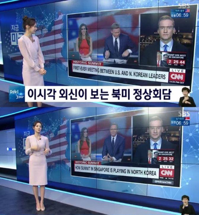 사진=안현모가 12일 북미정상회담 관련 방송프로그램 중계를 맡아 화제가 되고 있다.