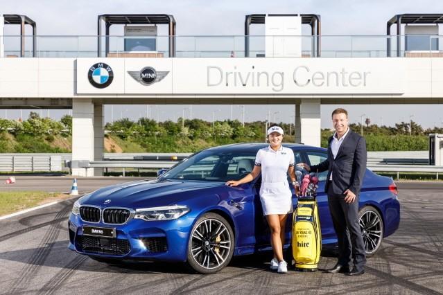 BMW 그룹 코리아, 고진영 프로 '프렌드 오브 더 브랜드'로 선정
