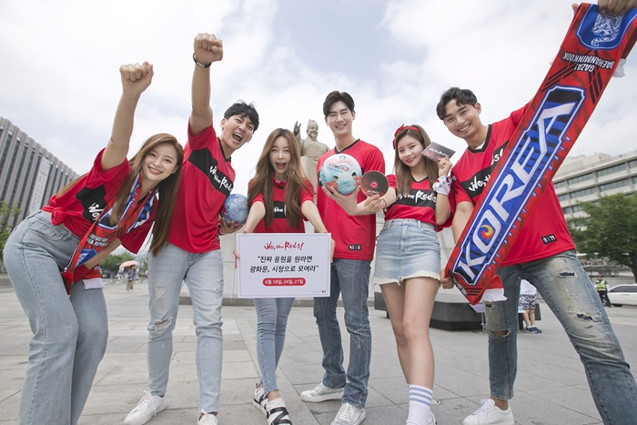 KT와 붉은악마, 광화문·시청 광장 앞을 월드컵 열기로 채우는 콜라보 거리응원 예고