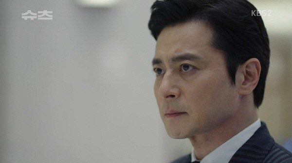 '슈츠' 스틸사진. 사진=KBS2 방송 캡처