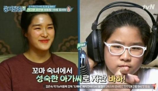 사진=tvN 둥지탈출3 방소오하면