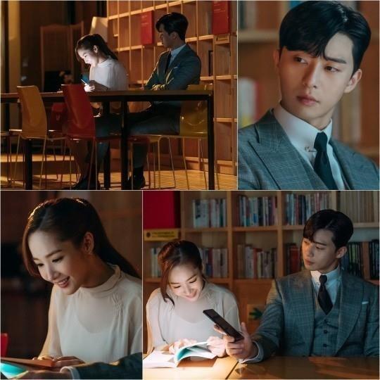 '김비서가 왜 그럴까' 박서준, 박민영 바라보는 그윽한 눈빛 포착