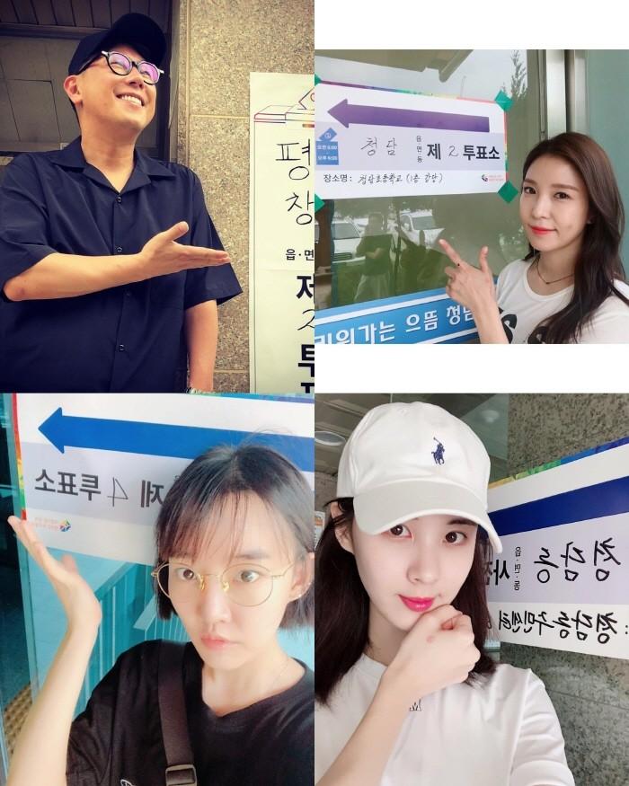 (왼쪽 위부터) 윤종신, 보아, 윤하, 서현 등의 가수들이 6.13지방선거 투표인증사진을 게재했다. (사진=각 스타별 인스타그램 발췌)