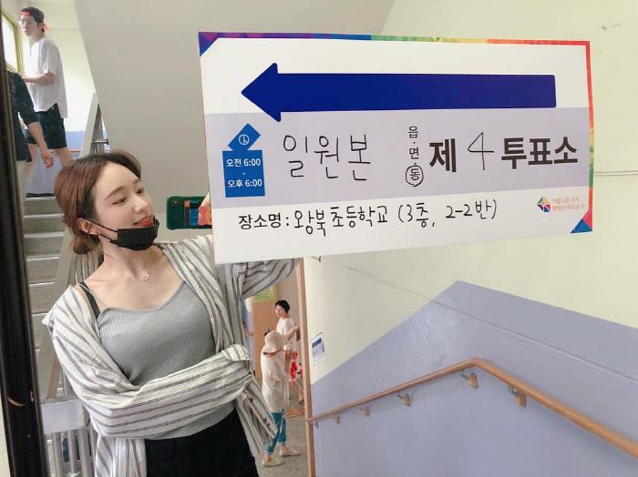 그룹 EXID 멤버 하니가 6.13지방선거 투표인증사진을 게재했다. (사진=하니 인스타그램 발췌)