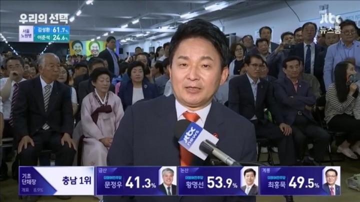 """원희룡 """"민주당 입당 안 한다"""" 입당설 부인..""""외롭지만 새로운 길 선택"""""""
