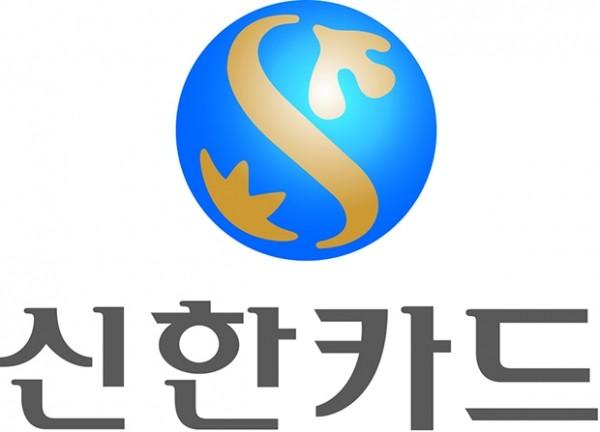 신한카드-Airbnb, 디지털 생태계 강화 전략적 제휴
